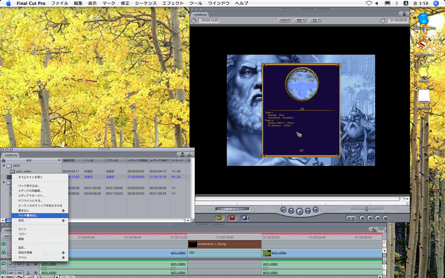 how to crossfade video in final cut pro
